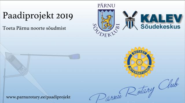 Pärnu sõudeklubid ning Pärnu Rotary klubi liitsid jõud, et edendada noorte sõudmist Pärnus